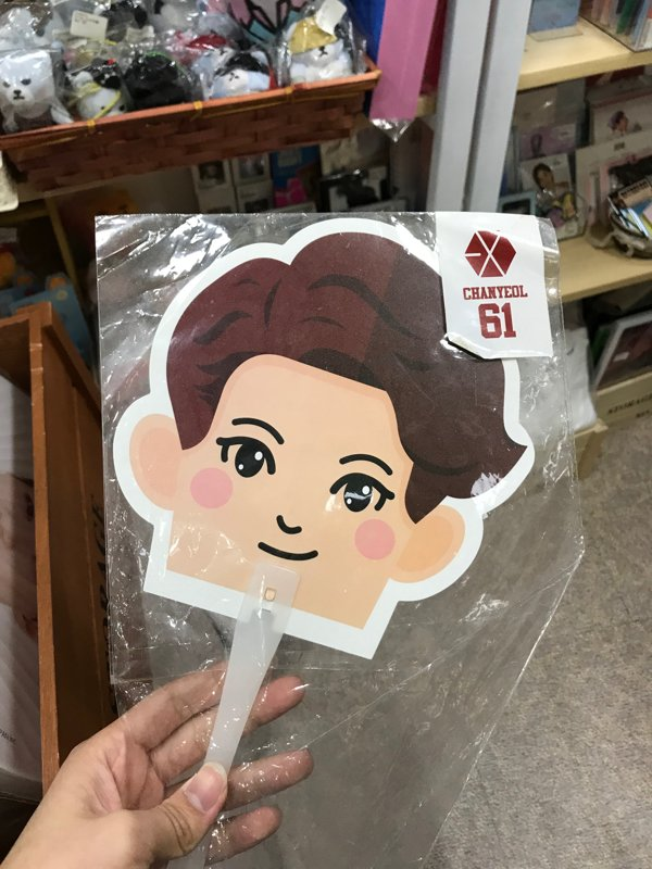 PAPER TOY FAN ( PCY/OSH/LAY)