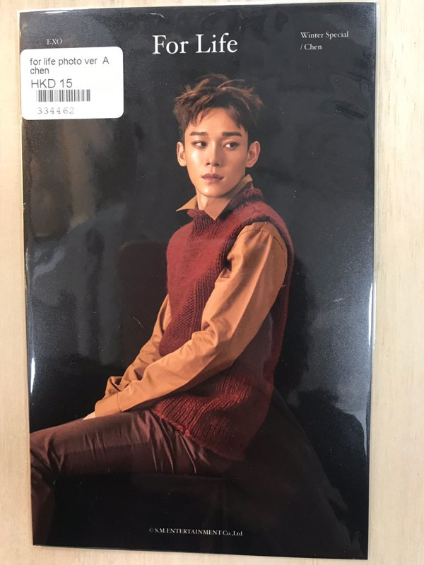 CHEN FOR LIFE 4X6 PHOTO (1 PCS )