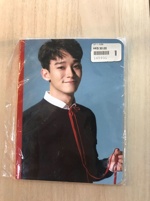 CHEN SING FOR YOU MNI NOTEBOOK
