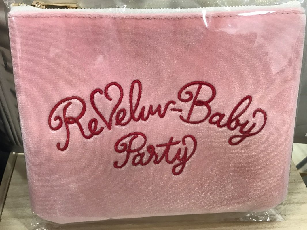 REDVELUV-BABY PARTY POUCH
