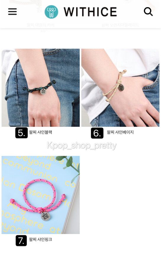 Withice bracelet ver.2 $85