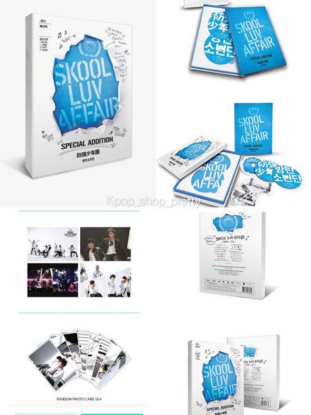 BTS Skool LUV special Addition $360