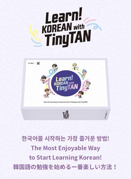 TinyTAN Korean book $898