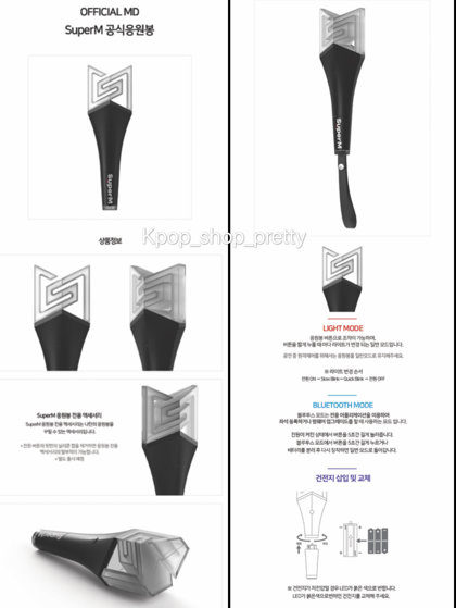 SuperM light stick $350