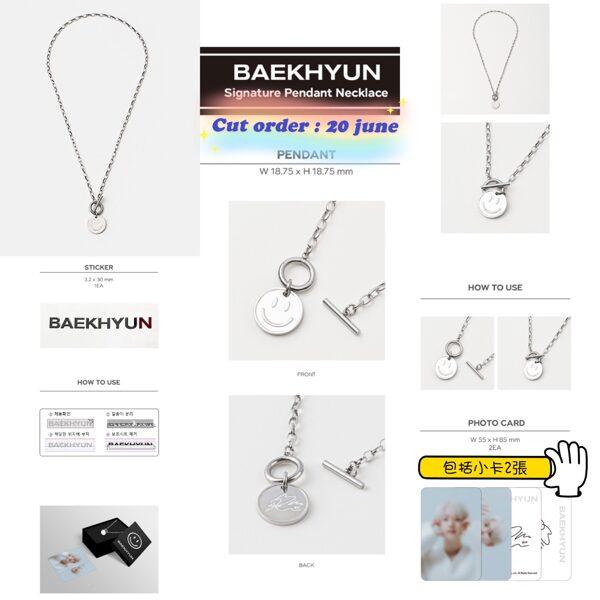 Baekhyun signature Necklace $360