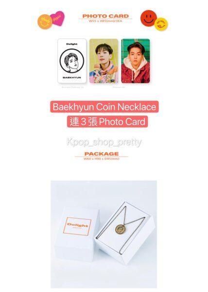 Baekhyun coin necklace現貨