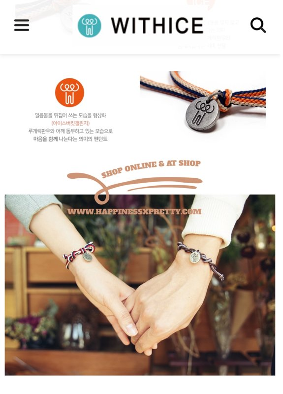 Withice bracelet ver.1 $85